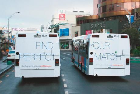 Реклама-на-транспорте_nzdating