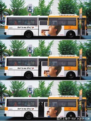 Реклама-на-транспорте_в-один-укус
