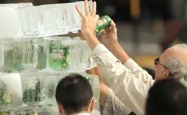 В Аргентине появился вендинговый автомат изо льда