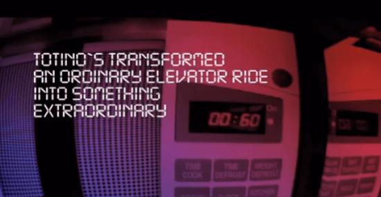 Лифт-микроволновка