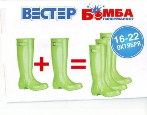 2212305-R3L8T8D-500-5269005-R3L8T8D-600-3_boots