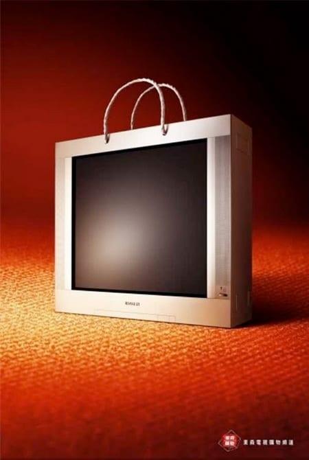 nestandartnaya-reklama-na-paketah_27