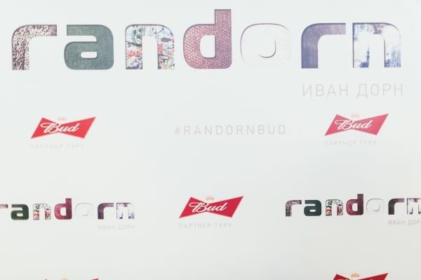 bud_randorn_1087