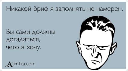 atkritka_1354139892_602