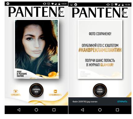 pantene_2