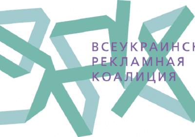 Лучшие в рекламе: фестивальные итоги 2017 года для украинских агентств