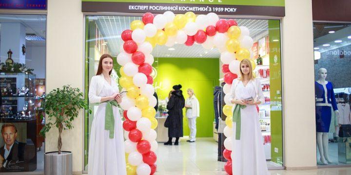 Открытие бутика Yves Rocher