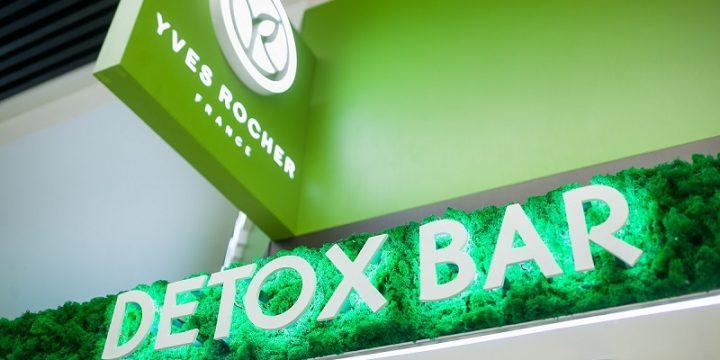 Detox Bar от Yves Rocher