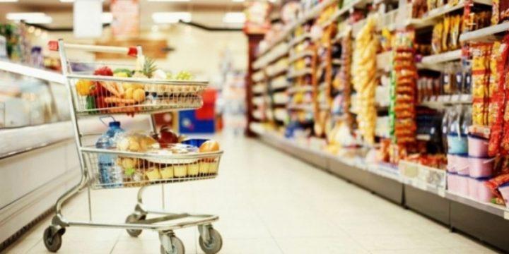 Индекс потребительского доверия в Украине растет пятый квартал подряд 36619044f440d