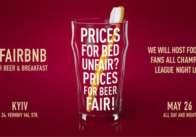 Beer Point предложил футбольным фанатам ночевку, но с одним условием