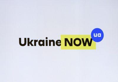 «Украдено у PornHub»: новый бренд Украины спровоцировал мемы