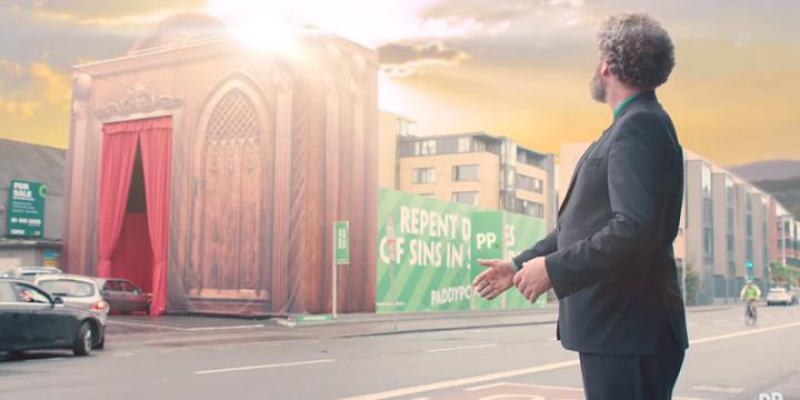 Букмекер Paddy Power предложил ирландцам исповедаться необычным способом