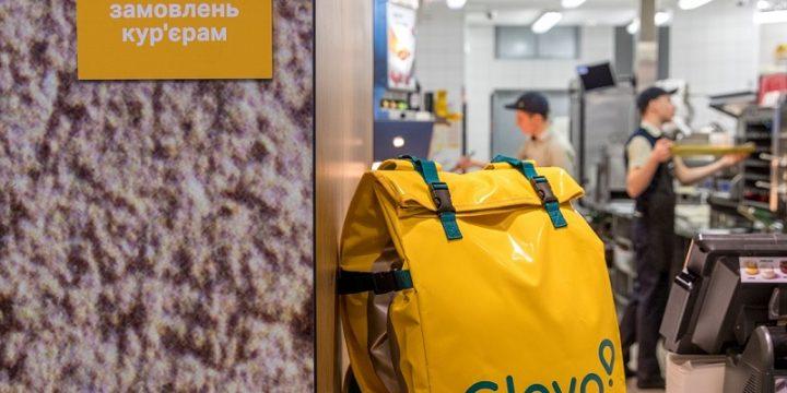 МакДональдс запустил доставку еды по Киеву